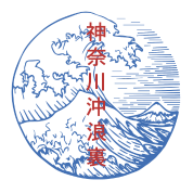tee shirt la grande vague de kanagawa hokusai spreadshirt. Black Bedroom Furniture Sets. Home Design Ideas